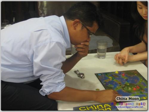 BGC Meetup - China Moon