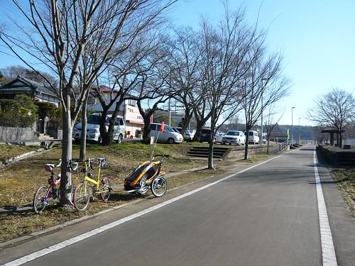 Fujisawa Station