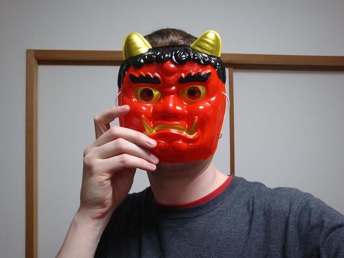 Oni (demon) mask