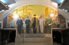 """""""The Great Leader Comrade Kim Il Sung Amo..."""