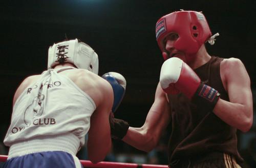Chicago Golden Gloves Boxing 4/4/9