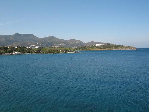 Agios