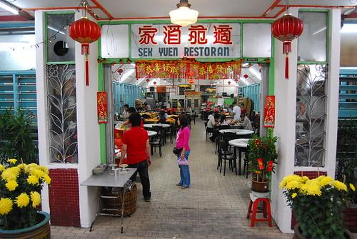 Sek Yuen Restoran