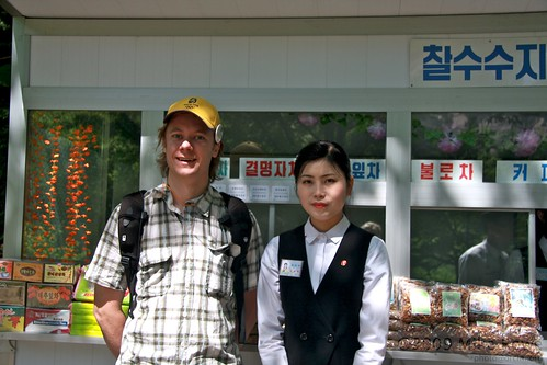 Me and the North Korean guide
