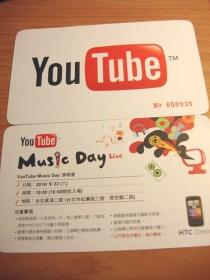 Youtube 演唱會門票