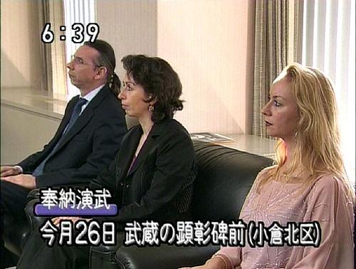 JP 2005-NHK News-15