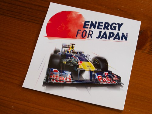 Red Bull Energy for Japan - Motomachi