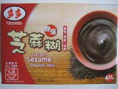 芝麻糊 sesame dessert