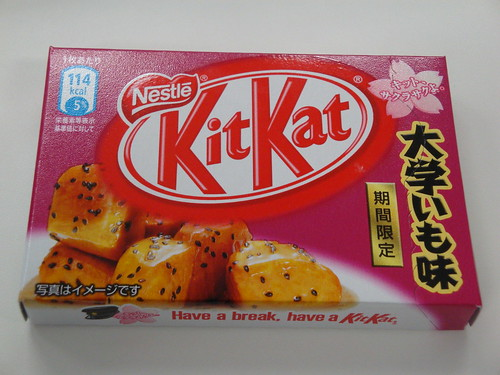 University Potato KitKat