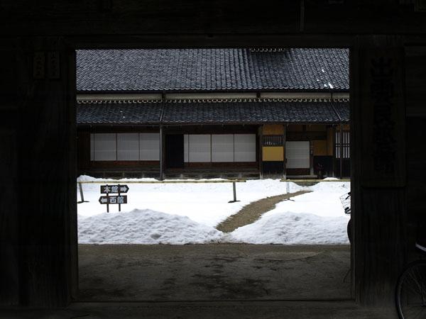 出雲民芸館 2