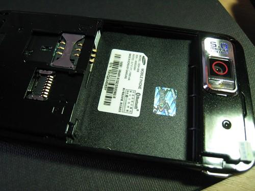 Samsung i908打開後蓋