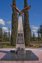 Monument in memory of S. Tehlerian