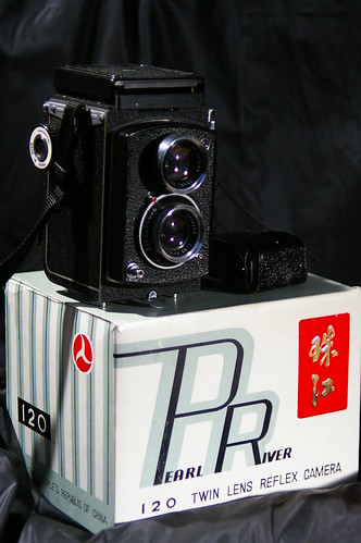 Pearl River Chinese TLR