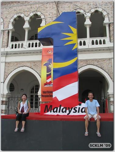 SCKLM09 - 1Malaysia