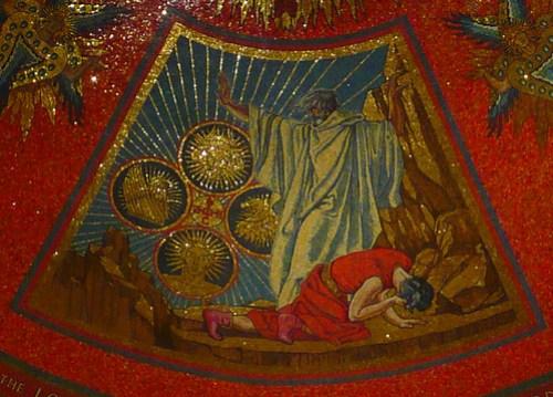 St Louis, MO St Louis Cathedral Basilica of Saint Louis Ezekiel