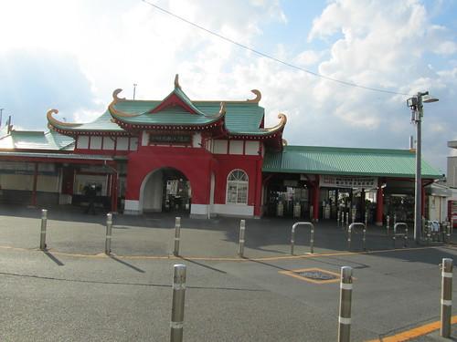 Odakyu Line Station