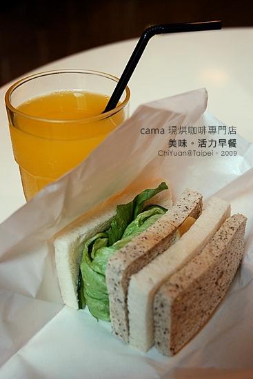 Cama現烘咖啡專門店12.JPG
