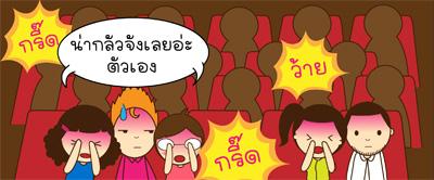 movies05