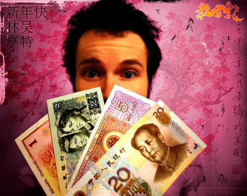 167/365 Greetings from China! 新年快樂 par QuEpAsA Boy!