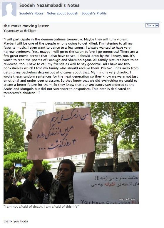 Soodeh Nezamabadis Facebook Note