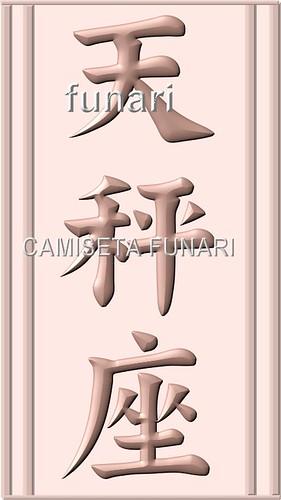 Significado dos kanjis | Curiosidades do Japão