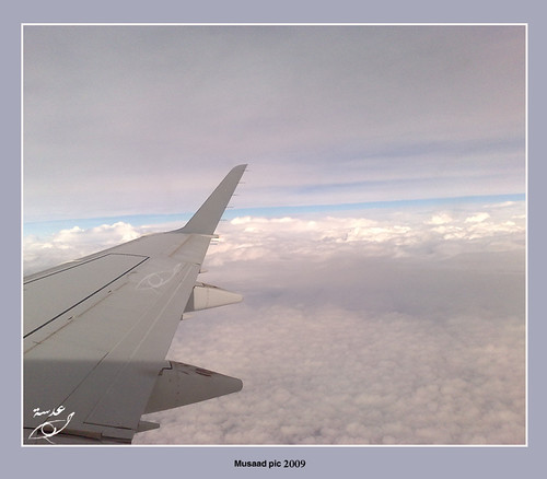 فوق هام السحب by musaadpic.