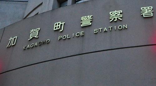 Kagacho