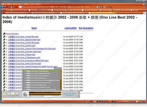 webdav05.jpg