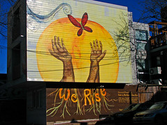 Inspiration - We Rise - Romero House