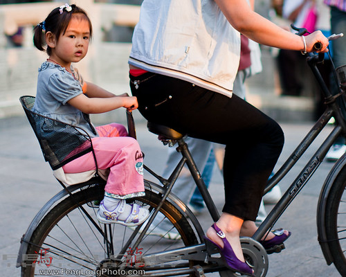 Girl in Hou Hai, Beijing, China