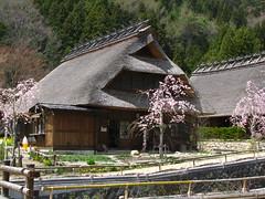 Una casa del Minshuku village