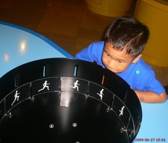 Science Center Thru Panasonic DMC-FX7
