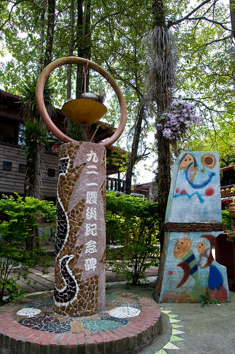Shuili Snake Kiln