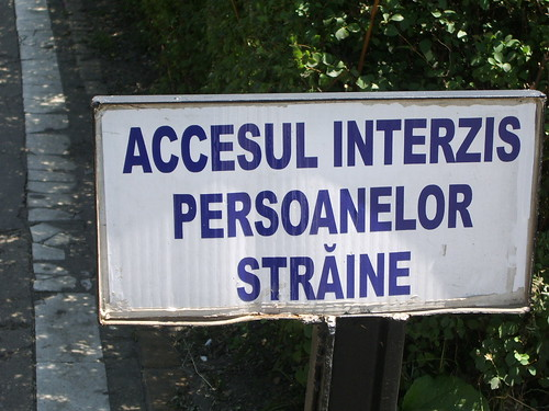Romania 2007 (12) 024