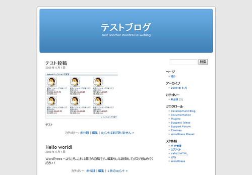 wordpressムジログ by you.