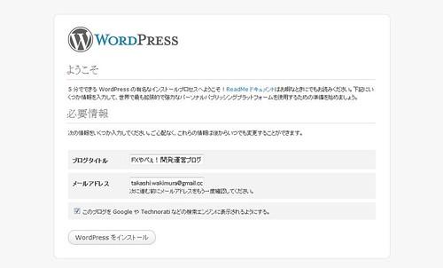 wordpress by you.
