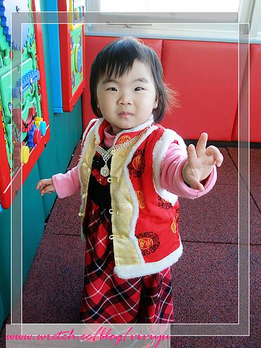 [1Y7M]珠光寶氣anita @VIVIYU小世界