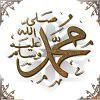Muhammadun