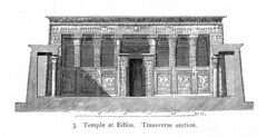 Temple of Horus: possibly reconstruction section
