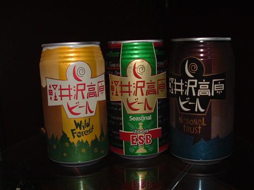 Karuizawa beer set