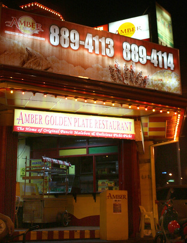 amber golden plate restaurant