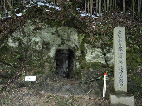 石見銀山 40