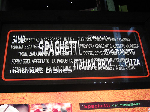 Insegna di una spaghetteria a Iidabashi