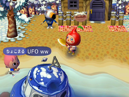 UFO Sighting!