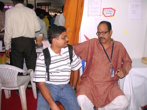 Gnani_Desikan (CBF2009)