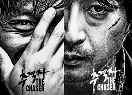 the_chaser_alt