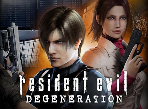 resident evil degeneration por ti.