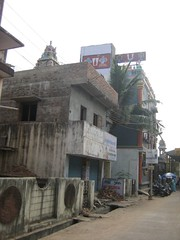 Sri Lakshmi Narasimha Swamy Temple (New) 1