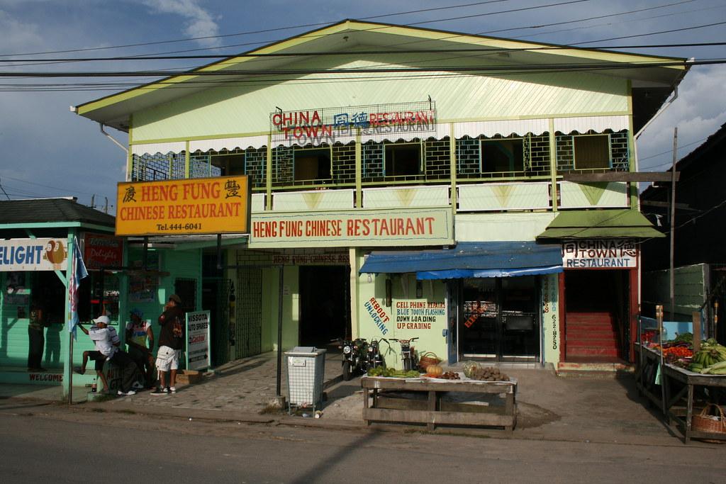 Linden Restaurant Heng Fung's 2009, Linden, Guyana