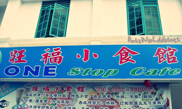 One Stop Cafe